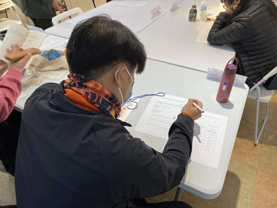 주민디자인기획단_05. 네번째 워크숍
