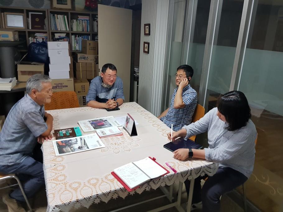 [실행그룹-삼례] '완주문화장날@삼례잇장' 추진을 위한 주민기획단 회의(8차)